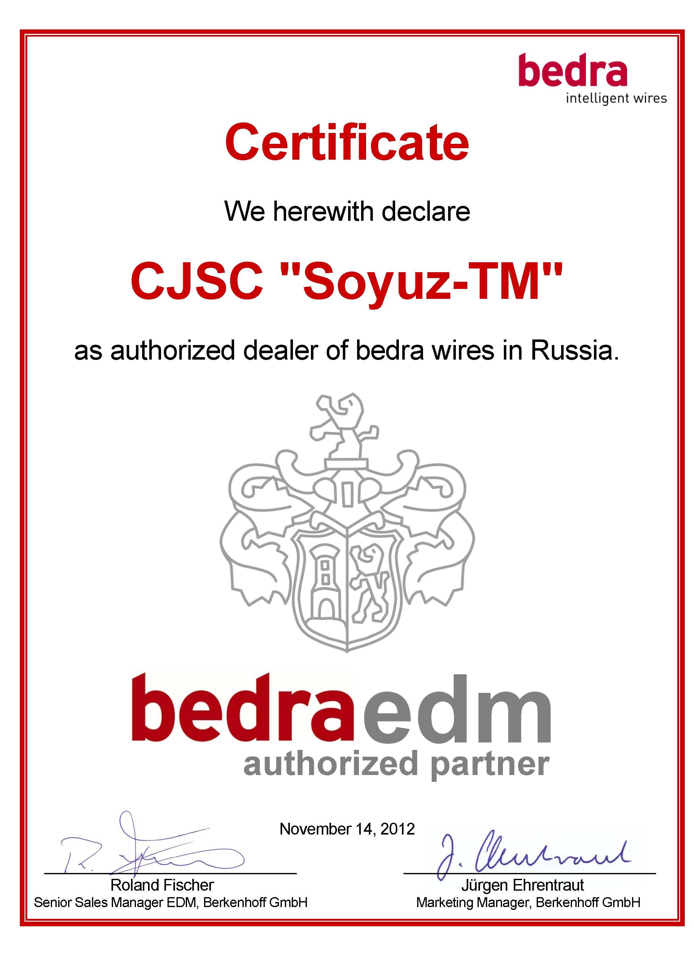 Дилерский сертификат - Проволока BEDRA
